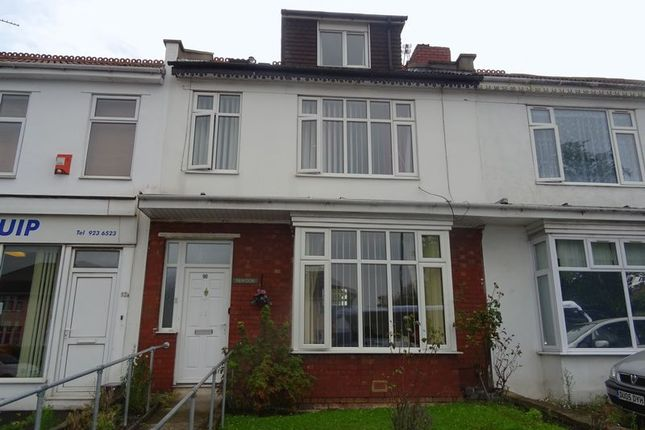 Thumbnail Terraced house for sale in Filton Road, Horfield, Bristol