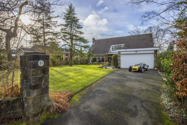 Thumbnail Property for sale in Errington Road, Ponteland, Newcastle Upon Tyne