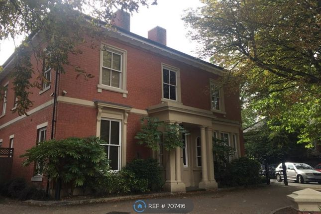 Thumbnail Flat to rent in Vicarage Place, Derby
