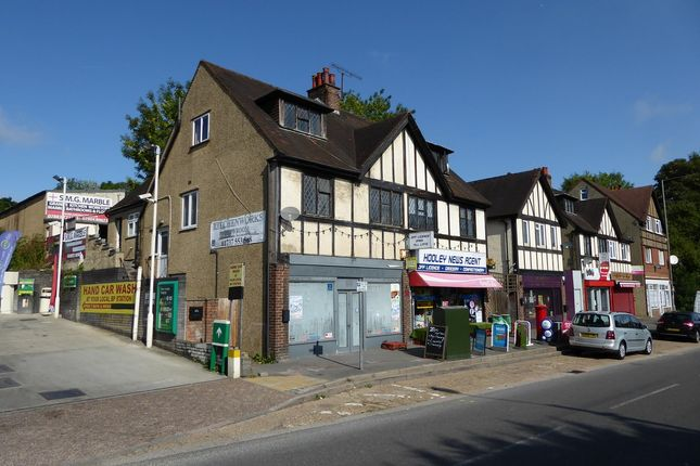Thumbnail Retail premises for sale in Brighton Road, Hooley