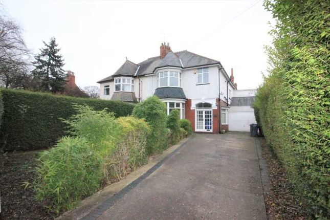 Thumbnail End terrace house for sale in 11 Newland Park, Hull HU5 2Dn, UK