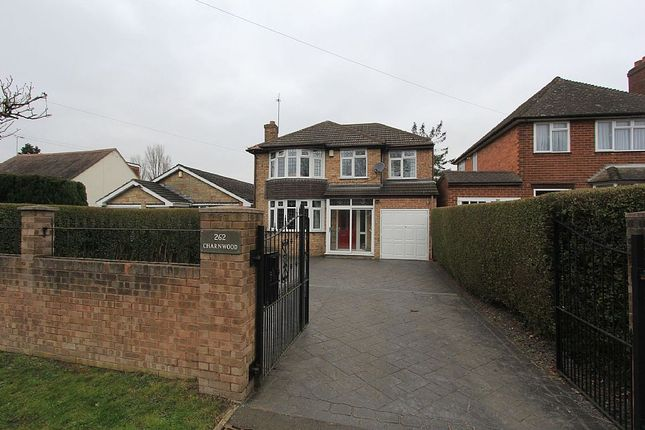 Thumbnail Detached house for sale in Cannock Road, Wolverhampton, Staffordshire