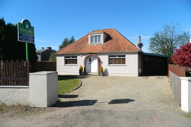 Thumbnail Bungalow for sale in Chapland Road, Lanark