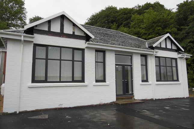 Thumbnail Detached house for sale in Main Street, Twechar, Kilsyth