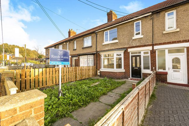 Thumbnail Terraced house for sale in Croft Gardens, Ferryhill