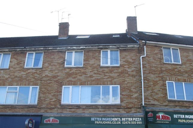 Thumbnail Flat to rent in Quinton Park, Coventry