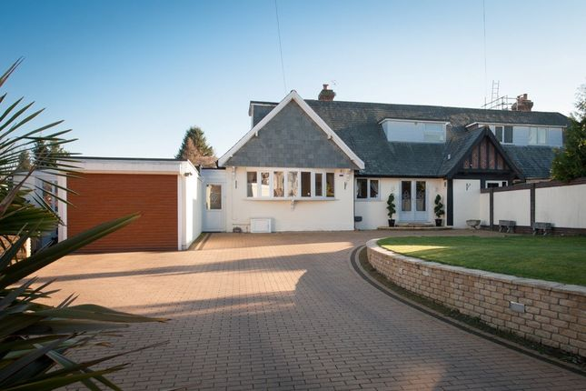 Thumbnail Semi-detached bungalow for sale in Station Road, Wylde Green, Sutton Coldfield