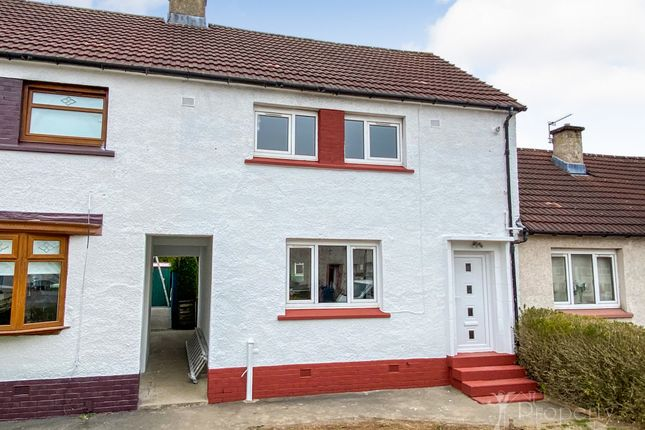 Thumbnail 2 bed terraced house for sale in Baillie Drive, Bothwell
