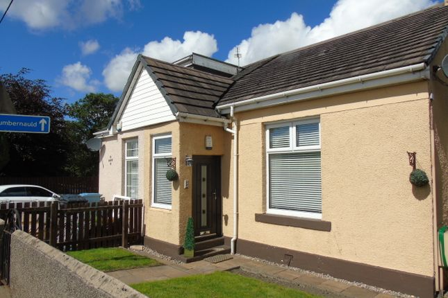 Thumbnail Semi-detached house for sale in Cumbernauld Rd, Mollinsburn, Glasgow