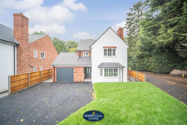 Thumbnail Detached house for sale in Rugby Road, Brandon, Coventry