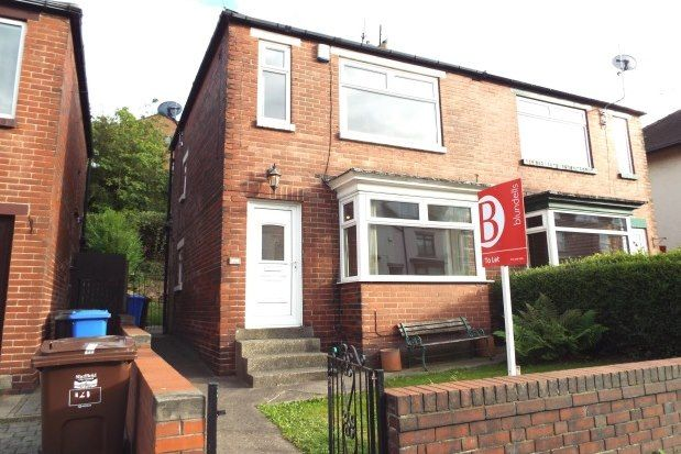 Thumbnail Semi-detached house to rent in Archer Road, Sheffield