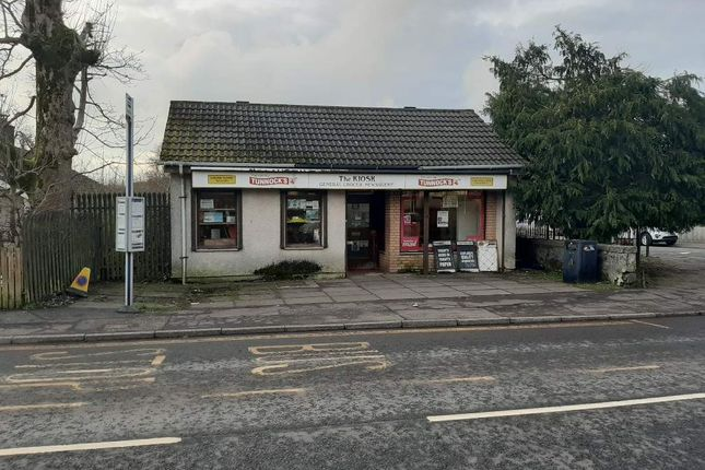 Retail premises for sale in Kingston Road, Glasgow