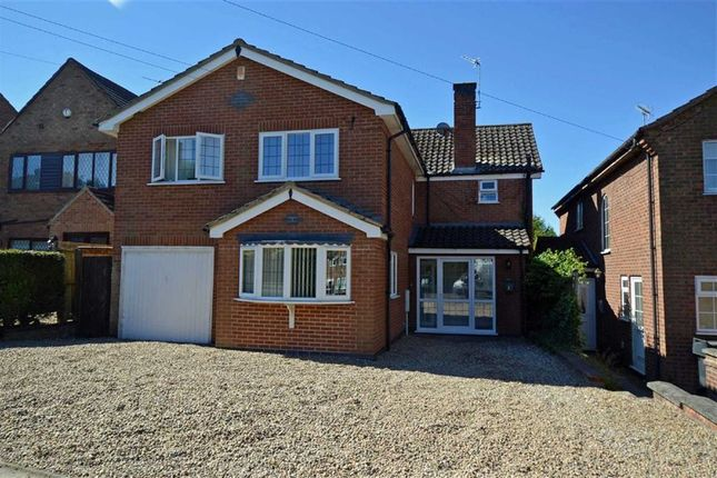 Forest Rise, Thurnby, Leicester LE7