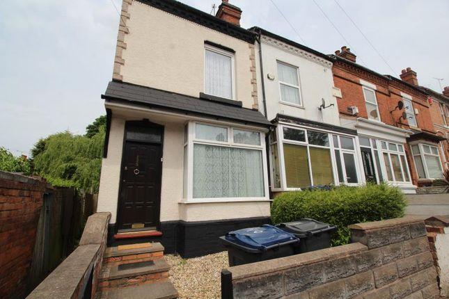 Thumbnail Property to rent in Hillaries Road, Erdington, Birmingham
