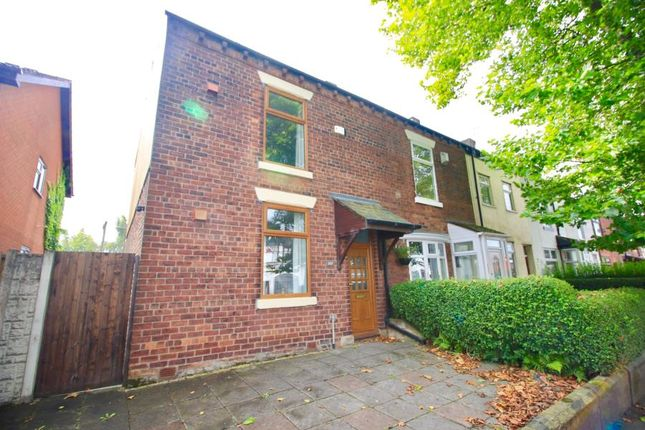 Thumbnail Terraced house to rent in Manchester Road, Walkden, Manchester