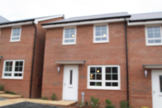 Thumbnail Property to rent in Loveridge Drive, Aliphington, Exeter