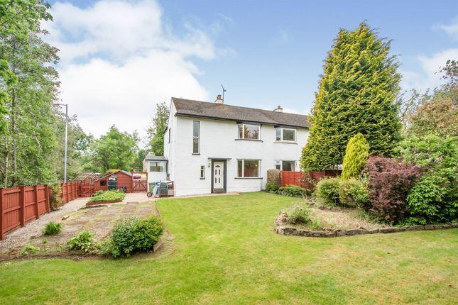Thumbnail Property for sale in Eaglesham Road, Clarkston, Glasgow