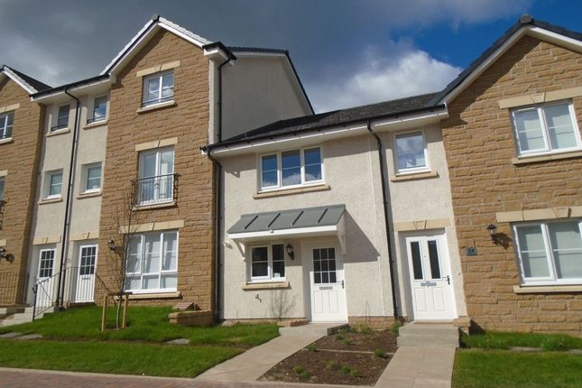 Thumbnail Terraced house to rent in South Chesters Drive, Bonnyrigg