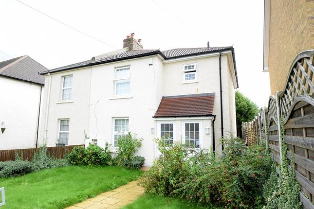 Thumbnail Flat to rent in Lower Gravel Road, Bromley