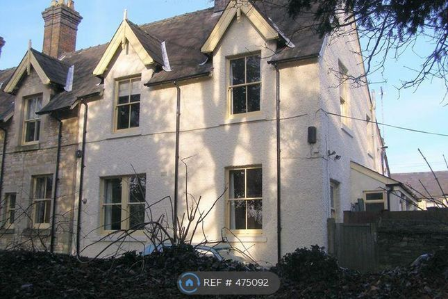 Thumbnail Flat to rent in Pebble Lane, Brackley