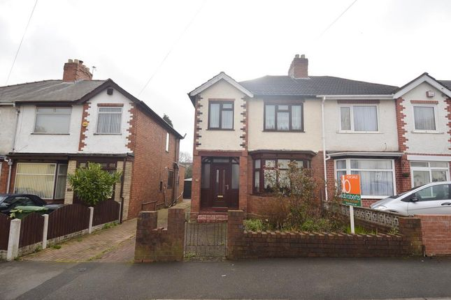 Thumbnail Semi-detached house for sale in Fowler Street, Wolverhampton