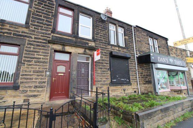 Thumbnail Property to rent in Frazer Terrace, Gateshead
