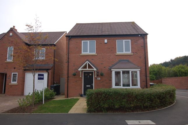 Thumbnail Detached house for sale in Kirkpatrick Drive, Wordsley