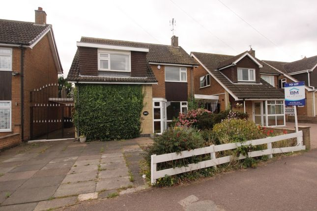 Admirable Homes To Let In Evington Rent Property In Evington Beutiful Home Inspiration Truamahrainfo