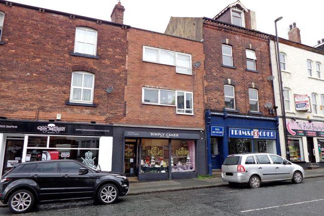 Thumbnail Flat to rent in Allerton Hill, Chapel Allerton, Leeds