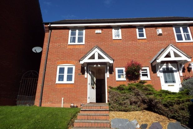 Thumbnail Property to rent in Selwyn Road, Burntwood