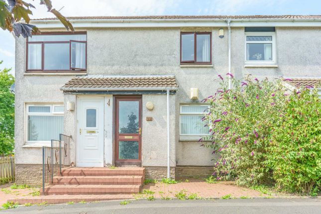 Loganswell Place, Thornliebank, Glasgow G46