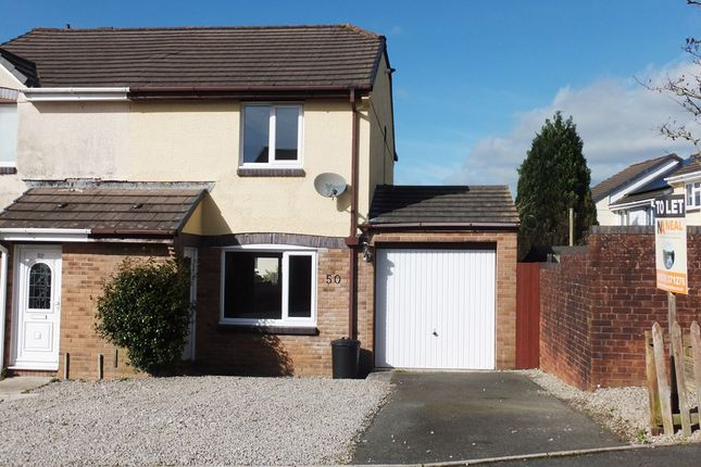 Thumbnail End terrace house to rent in Inney Close, Callington