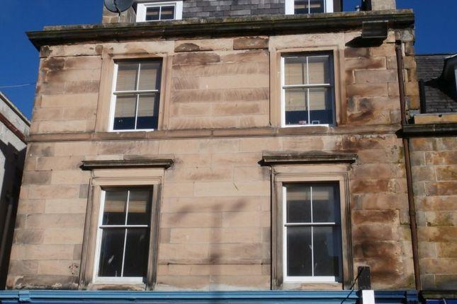 Thumbnail Flat to rent in Westpark Court, High Street, Elgin