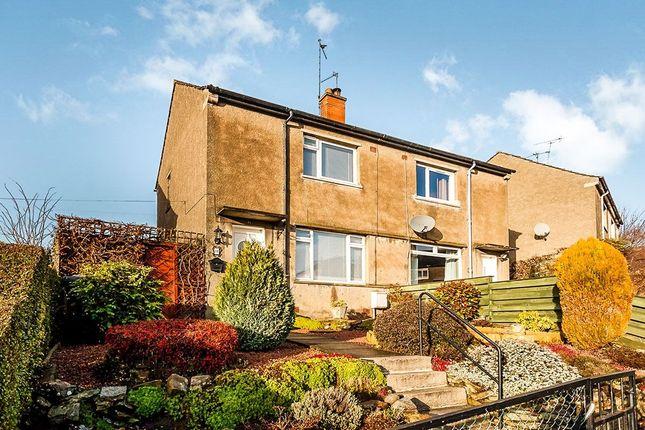 Thumbnail Semi-detached house for sale in Vogrie Crescent South, Gorebridge