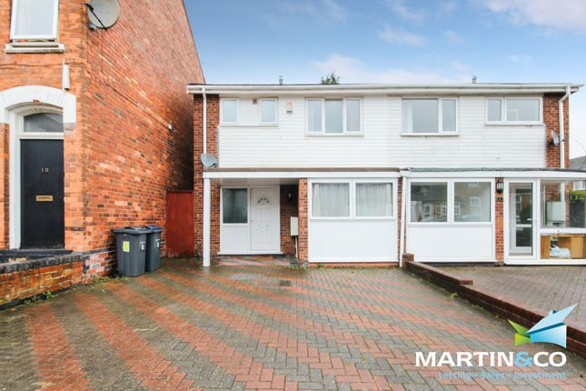 Thumbnail Semi-detached house for sale in Carlyle Road, Edgbaston
