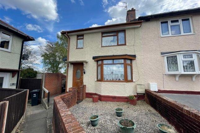 2 bed end terrace house for sale in Highfield Crescent, Halesowen B63