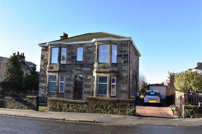 Thumbnail Detached house for sale in 66, Calder Road, Mossend, Bellshill