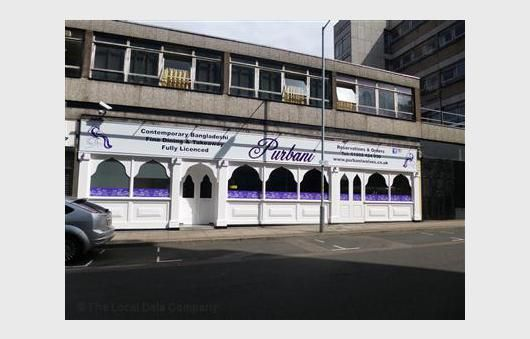 Thumbnail Retail premises to let in Purbani Tandoori Restaurant, 41-43 Birch Street, Wolverhampton