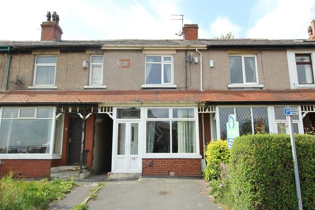 Thumbnail Property for sale in North Road, Wibsey, Bradford