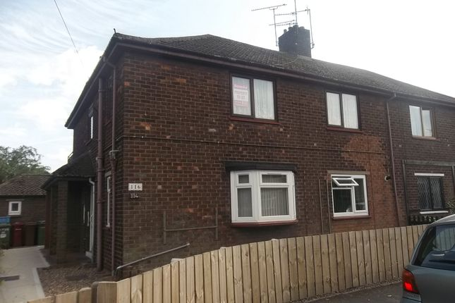 Thumbnail Flat to rent in Bellingham Road, Scunthorpe