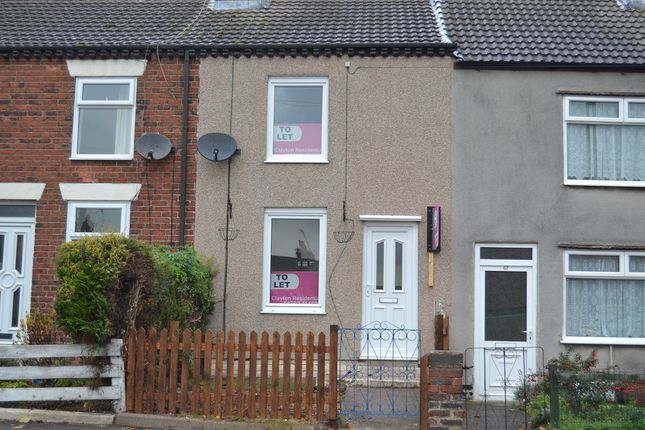 Thumbnail Terraced house to rent in Clay Lane, Clay Cross, Chesterfield