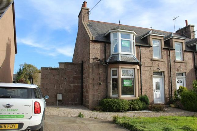 Thumbnail Semi-detached house to rent in Rosebank, Station Road