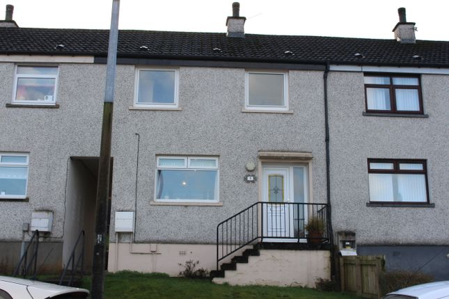 Thumbnail Terraced house for sale in Coll Avenue, Port Glasgow