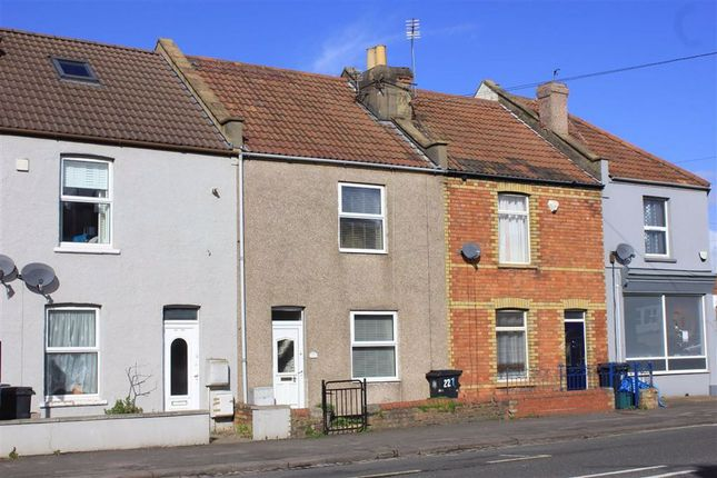 Thumbnail Terraced house for sale in Southmead Road, Southmead, Bristol