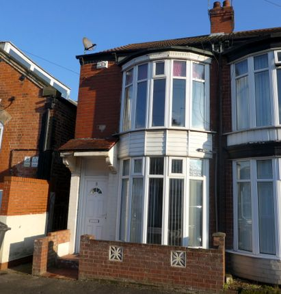 Thumbnail End terrace house to rent in Jesmond Gardens, Hull