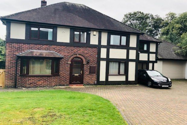 Thumbnail Detached house to rent in Lynton House, Stafford