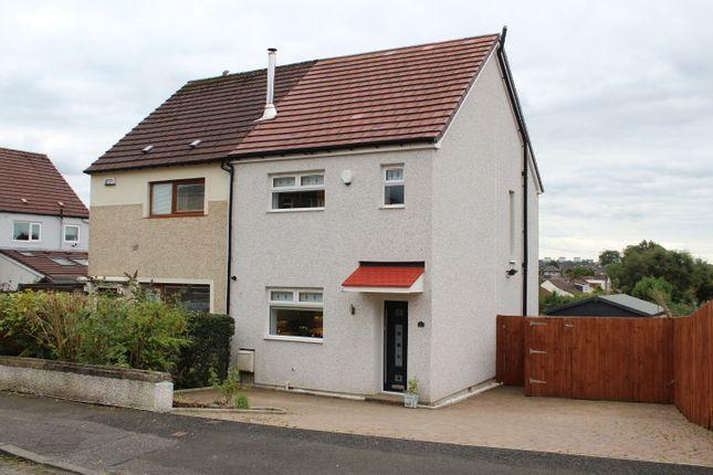 Thumbnail Semi-detached house for sale in Avon Avenue, Bearsden, Glasgow