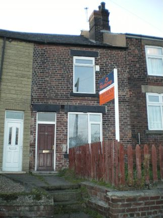 Thumbnail Terraced house to rent in Highgate Lane, Goldthorpe, Rotherham