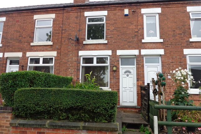 Thumbnail Terraced house to rent in Newdigate Street, West Hallam, Ilkeston