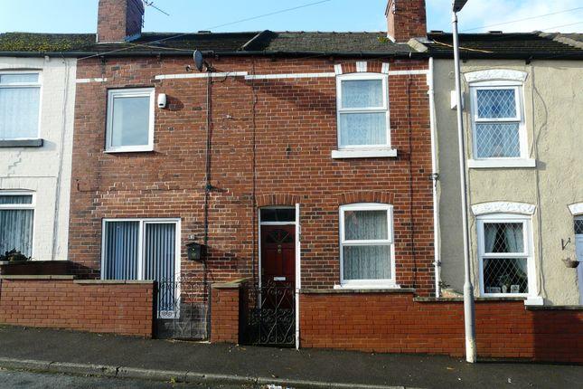 Charles Street, Ryhill, Wakefield WF4